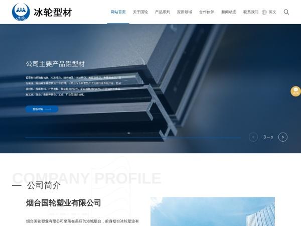 www.blsy.cn的网站截图