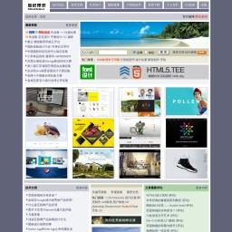 蓝色理想 - 网站设计与开发人员之家