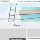 北京师范大学出版社