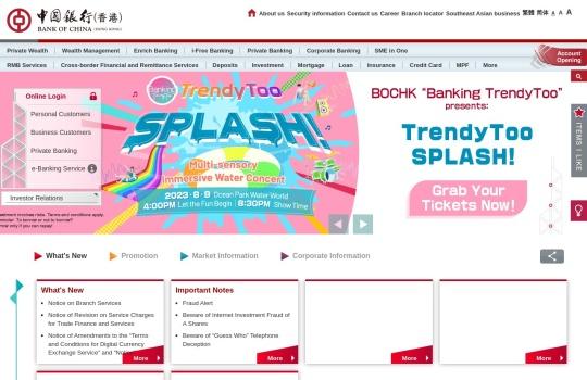中国银行(香港)有限公司_中国银行(香港)有限公司官网