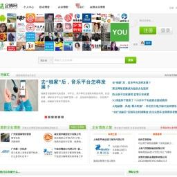 企业博客_微博营销_社会化媒体营销 - 企博网|你我的商务社交网络