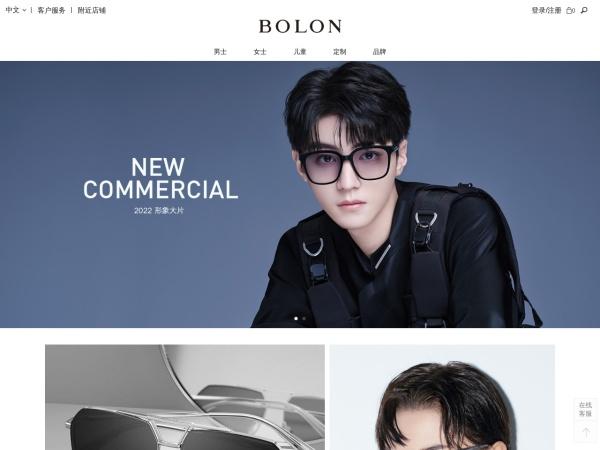 BOLON暴龙眼镜中国官方网站