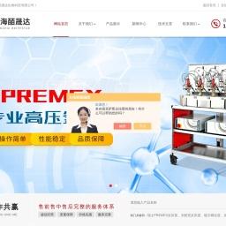 高温高压反应装置-磁力-高压反应釜厂家定制-上海皕晟达生物科技有限公司