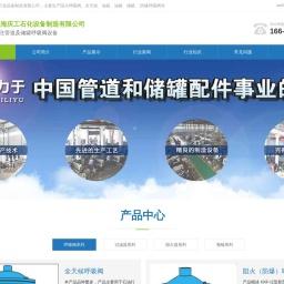 呼吸阀-防爆阻火呼吸阀-液压|油箱|储罐呼吸阀-上海庆工石化设备厂家