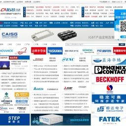 中自网-中国自动化资讯咨询商务网-致力打造工控自动化行业一站式电子商务平台