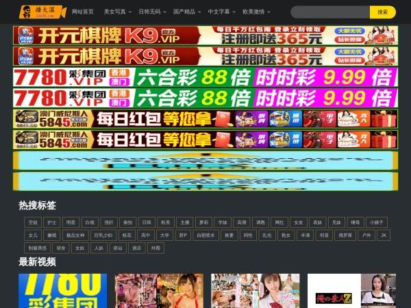 展览工厂-南京展览工厂|南京展览纯制作工厂欢迎您|品牌展览热线:13914701321