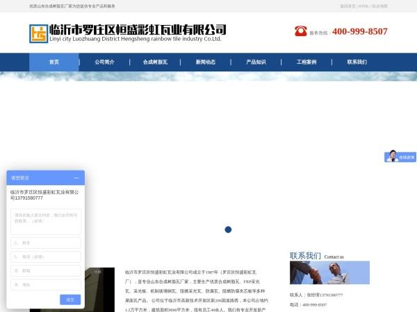 www.caihongcfw.com的网站截图