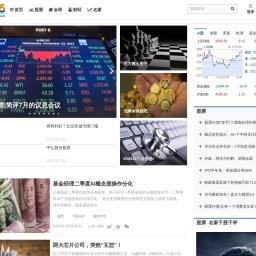 中国首家精选股票新媒体丨股票丨股票行情财经365门户