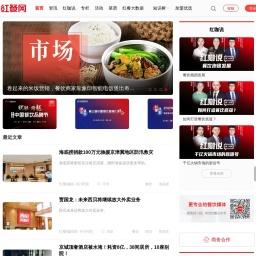 红餐网_更专业的餐饮媒体