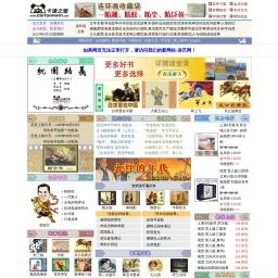 连环画、小人书的专业网站-卡通之窗-精彩连环画在线欣赏、下载,老版、再版连环画在线购买