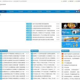 财宝商务网_企业电子商务推广平台