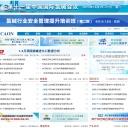 中国氯碱网