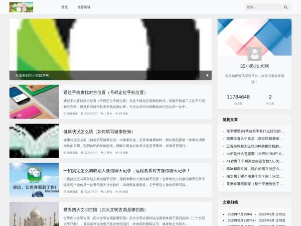 www.cccap.cn的网站截图