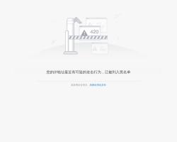 中国中学生报