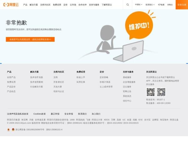 南京pos机办理|银联正规pos机安装-18651836212