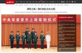 央视网官网