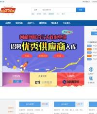 网材网_专业的建材行业电子商务数据服务平台
