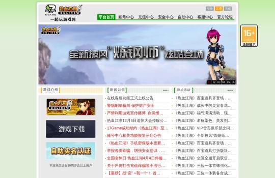 CDC游戏集团_CDC游戏集团官网