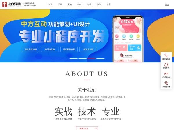 www.cdzfhd.com的网站截图