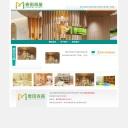 麦田青苗儿童语言障碍训练