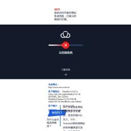 中国电子科技集团有限公司-中国电子科技集团有限公司