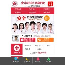 赤峰附大医院-赤峰治疗妇科病医院-赤峰人流多少钱