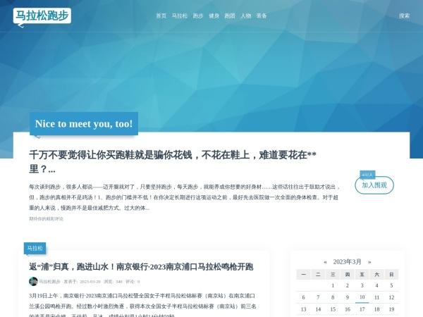 www.cgxm.net的网站截图
