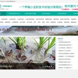 惠农吧-专注于养殖和种植的三农技术信息网