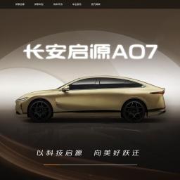 长安汽车品牌官网