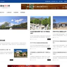 昌平墓地-北京市昌平区周边墓地陵园价格网