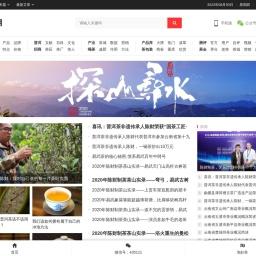 茶中网-普洱茶_古树茶_红茶_白茶的功效作用
