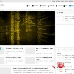 SEO优化_资源分享_学习笔记 - Austin Chen 个人博客
