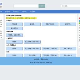 成都SEO优化_网站秒排技巧_免费SEO推广教程「小风SEO」