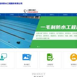 上海库存面料回收