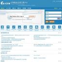 中国临床试验注册中心