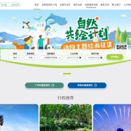 长隆度假区官方网站