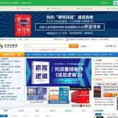 互动出版社官网-网上书店-网上买书的网站,网购图书商城