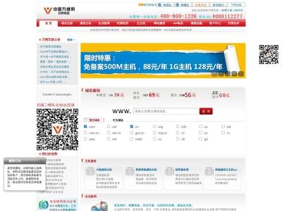 中国万维网