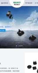 深圳开关电源