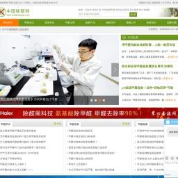 中国除醛网-除甲醛的方法_探索去除甲醛最有效方法