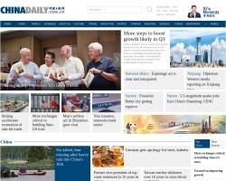 中国双语日报网