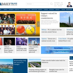 China Daily Website - Connecting China Connecting the World
