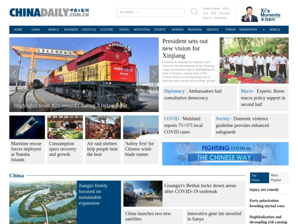 www.chinadaily.com.cn的网站截图