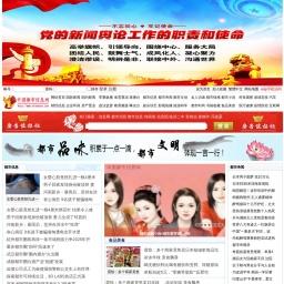 中国都市信息报