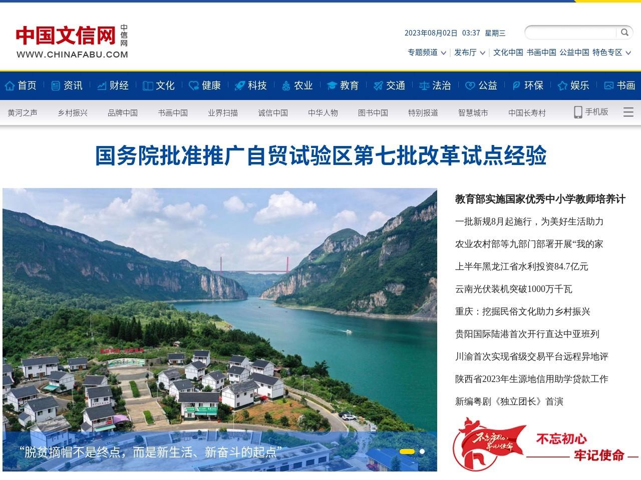 中国发布网