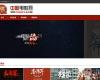 中国电影网