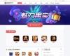 中国游戏中心官网