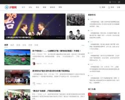 中国沪剧网