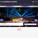 中国灵璧奇石网