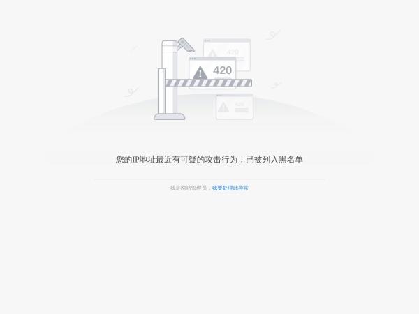 中国珠宝行业网